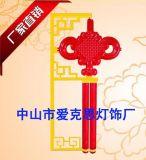 工程LED中国结亮化,哪家公司专业做LED中国结质量比较好的?
