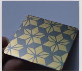 主恩钢业供应不锈钢蚀刻板 不锈钢菱形组合花纹板 不锈钢门花板