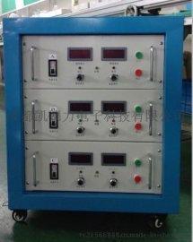 长沙高频开关电源哪家强  可调直流稳压电源