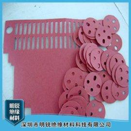 大量批发 红色快巴纸 快巴纸加工 防火快巴纸成型