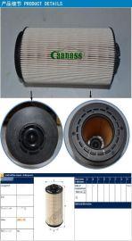 沃尔沃/volvo卡车配件E416KPD36, 2931712, 20796775汉格斯特燃油滤清器