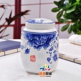 陶瓷罐子定做