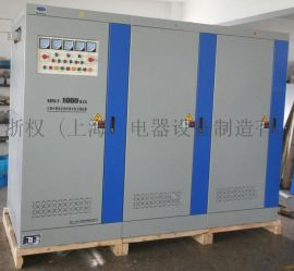 矿用  SBW-1000KVA稳压器 三相全自动分调式稳压器户外