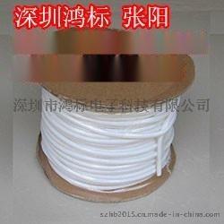 内齿套管LP-4.0配线架线缆标签线号机通用管