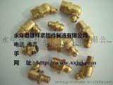 铜油嘴,雄祥各种铜制油嘴现货供应