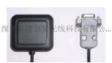 聯創星SKYTOP G-Mouse GPS+北斗模組 SRM5546-MTBDDB930