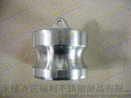供应不锈钢快速接头DP,水管接头,软管接头