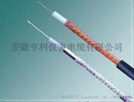 高质量亨仪/SYVPVP-75-5-2射频电缆
