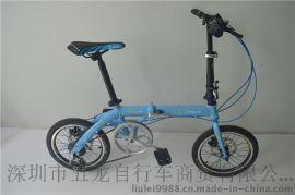 **品牌折叠自行车工厂大甩卖批发