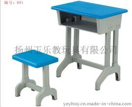 幼儿园课桌椅批发学生课桌椅生产厂家