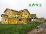 木別墅建築|重慶木房子搭建|成都小木屋
