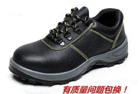 厂家批发低价劳保鞋 安全鞋工作鞋防护鞋 防砸防刺穿耐油酸碱 绝缘防滑