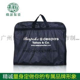 訂製外貿高檔西裝袋子 無紡布手提摺疊西裝袋 新款上市 質量保證