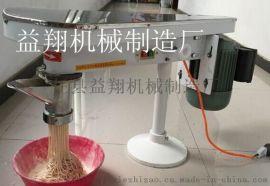 益翔 30 100型 饸烙面机 电动饸烙面机 土豆粉机面条机一机多用