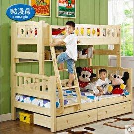 酷漫居全芬兰松木 儿童上下双层床 实木挂梯高低床 可拆分上下床