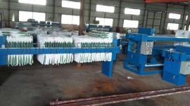 印花厂污水处理,印花废水如何处理,印染厂印花污泥处理,自动厢式板框压滤机