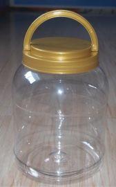 益群手提蜂蜜瓶,瓜子瓶,炒货瓶PET塑料瓶