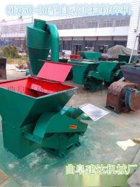 羊饲料加工 草粉粉碎机械 秸秆粉碎机厂家