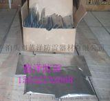 供应优质焊粉/抗腐蚀放热焊粉/无毒害放热焊接焊粉