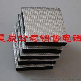 昊辰橡塑板怎么安装/西安橡塑海绵板/昊辰橡塑板的代理/昊辰橡塑板厂家在哪里/昊辰橡塑板的质量怎么样/昊辰橡塑板和华美橡塑板哪个好