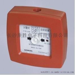西门子 MT350 分布式智能消火栓手动报警按钮