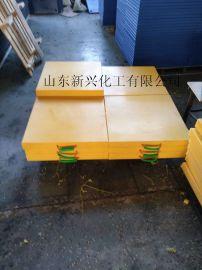 吊车专用支腿减震垫板    高分子聚乙烯减震支腿垫板
