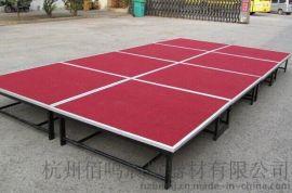 杭州折叠舞台 婚庆活动舞台 舞台架 铝合金折叠舞台