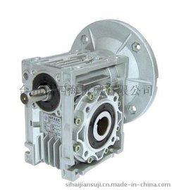 晨鑫NMRV075涡轮蜗杆减速机