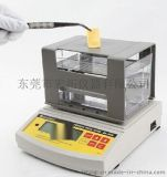 貴金屬純度測試儀DH-600K