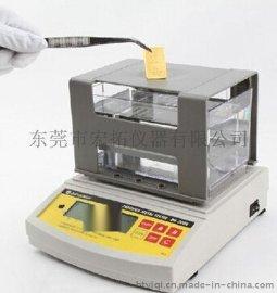 贵金属纯度测试仪DH-600K