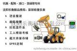 装载机秤生产厂家 装载机称生产厂家 装载机磅生产厂家