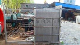 二手全不锈钢板片式换热器冷凝器供应商