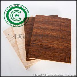 颉龙建材 什么是生态板 免漆板