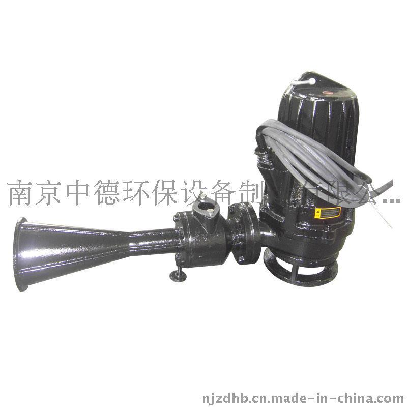 QSB-2.2潜水射流曝气机、射流式曝气机