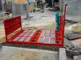 洗车平台、工地全自动冲洗台、工地洗车槽