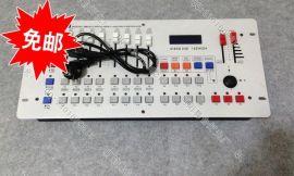 disco240灯控台 光束灯控制台 舞台灯光控制调光台 240控台 led帕灯控制台厂家价格