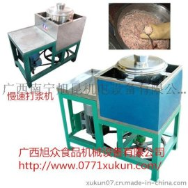 慢速肉丸打浆机价格,广西南宁慢速肉丸打浆机多少钱
