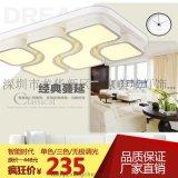 LED吸頂燈長方形現代簡約鐵藝亞克力客廳臥室無極調光燈具批發