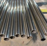 岳阳市304不锈钢管 304不锈钢制品管, 不锈钢工业管