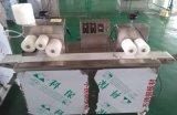 SV-206杭式松饼(凤梨酥)线