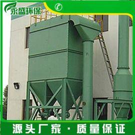 全国直销生物质颗粒燃烧机锅炉布袋除尘器空气净化设备