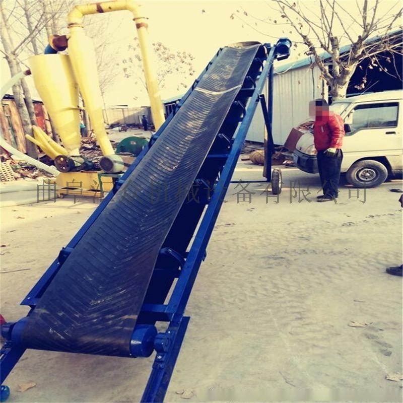 煤炭短途运输机 10米长带式输送机 爬坡伸缩皮带机