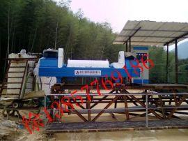 养殖场粪便固液分离设备 离心污泥脱水机