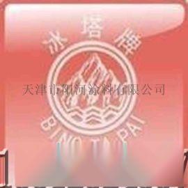 天津环氧封闭底漆_环氧地坪漆厂家