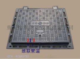 重庆方形防盗井盖厂家批发价格13983013411