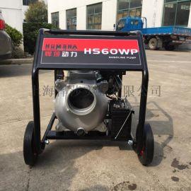 6寸大口径汽油机水泵