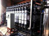 工业污水污水处理设备价格