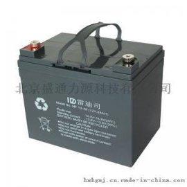 雷迪司蓄電池批發FM12-17, 12V17Ah正品價格參數