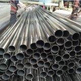专业高精密304不锈钢管 精拉不锈钢管材