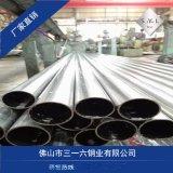 达标国标SUS316不锈钢管丨316不锈钢焊管报价